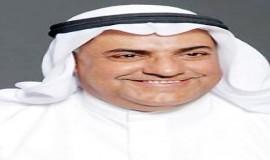 منتدى الينابيع يحتفي بالشاعر محمد الجلواح
