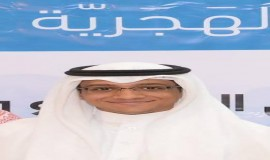 إنجاز جديد لعضو منتدى الينابيع الهجرية الشاعر حيدر العبدالله