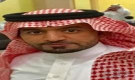 زهراء  صرخة مُدوية في دار الأستاذ علي العبدالله