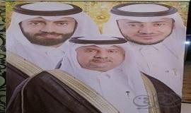 سادة الحداد بالعمران تحتفل بزفاف نجليها (جواد و محمد )
