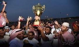 وسط فرحة عارمة التاج يتوج بطلا لدورة فريق الجزيرة الثالثة بالمبرز