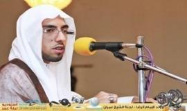 الشيخ امجد الاحمد :منابع العزة بين الوهم و الحقيقة