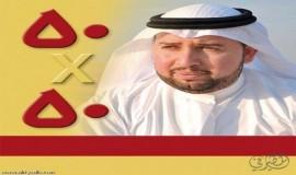 ناجي حرابة:  المهرجانات الشعرية العربية رهينة الشللية، والاستعراض