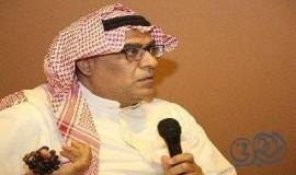 محمد الحرز: الألقاب.. فوضى تمس الثقافة