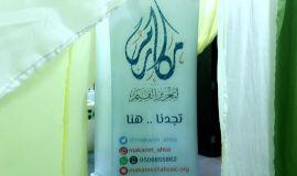 أخلاقنا مكارم يبدأ باستقبال الطلاب والطالبات في مكتب التعاوني بالأحساء
