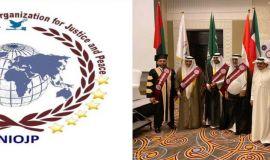 الأحسائيون يتوجون بالسفارة والدكتوراة الشرفية