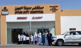 مستشفى مدينة العيون ينظم حملة الكشف المبكر عن الأمراض المعدية