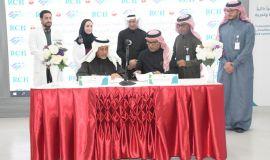توقيع مذكرة تفاهم بين مستشفى الهيئة الملكية بالجبيل والجمعية الخيرية لرعاية المرضى بالمنطقة الشرقية (ترابط)