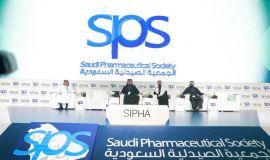 اللقاء السنوي الثالث للجمعية الصيدلية السعودية (سيفا 2020)