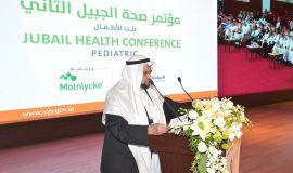 م. المهدي يدشن مؤتمر الجبيل الصحي الثاني
