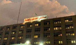"""مبادرة تطوعية بمستشفى الملك فهد بالاحساء"""" قسم التمريض """""""