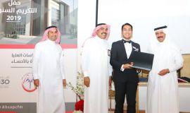 26 خريجاً من حملة شهادة الاختصاص السعودية لطب الاسرة بالاحساء