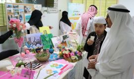 مستشفى الصحة النفسية بالأحساء يحتفل بمناسبة اليوم العالمي للمسنين