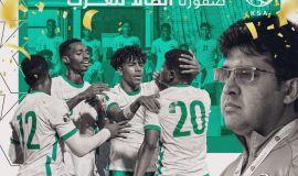 المسحل يرفع التهاني للقيادة بتتويج منتخب الشباب بكأس العرب تحت20