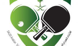 لاتحاد السعودي لكرة الطاولة يعتمد لائحة الانتخابات و البرنامج الزمني للانتخاب