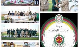 دورة الالعاب الرياضية الحادية عشرة لقوات الدفاع الجوي عداؤو المجموعة الرابعة أبطالا للضاحية