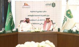 الريسه ومدارس الرياض يتفقان لتطوير اللعبه