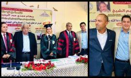 حصول الزميلة ريهام الشيخ على درجة الماجستير في الإعلام بتقدير ممتاز