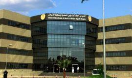 20345 مراجعا في مراكز التأهيل الطبي بصحة الرياض خلال عام