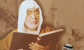 توقيع كتاب جلسات الرمضان للاستاذ سلمان الحجي وسط حضور مريدي ومحبي الشيخ الرمضان رحمه الله