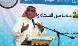 """""""قميص بذكريات معطوبة"""" للشاعر السعودي محمد الحرز.. لعبة الصوت والذاكرة"""