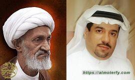 مقابلة مع الشيخ صالح بن الملا محمد  السلطان الجزء الثاني