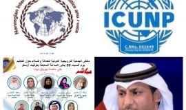 التعليم قضية نجاح تقودها جمعية العدالة والسلام