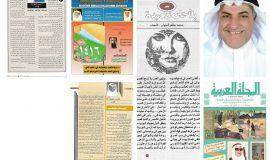المحطات الصحفية الحلقة  (7)