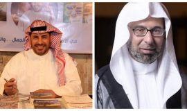 لاديب الشاعر : معتوق العيثان في سطور ..