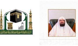 المرأة السعودية تحجز مكانتها في رئاسة الحرمين الشريفين ب 20 منصب قيادي