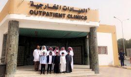 مبادرة شكرا يطلقها مدرسة ابن المقرب في مستشفى مدينة العيون