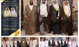 عائلة «الفايز » بالمبرز تحتفل بزواج ابنها « احمد » تهانينا