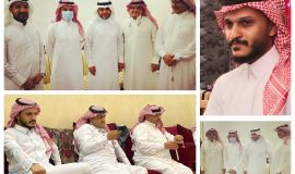 الأستاذ علي المريحل يحتفي بعقد قران نجله المهندس ( حسين )